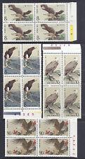 1987 PRC China SC 2078-2081 T114 Birds of Pray - Plate Block # Set - MNH*