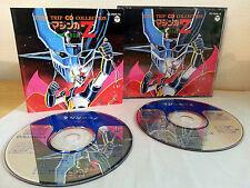 TIME TRIP CD COLLECTION Mazinger Z SONG & B.G.M. AUDIO CD USATO JAP VBC 52716