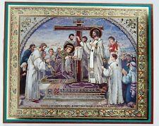 Icon Of The Exaltation of The Cross Образ Воздвижения Животворящего Креста Икона