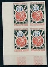 [306246] Gabon 1967 good block of 4 stamps Imperf very fine MNH