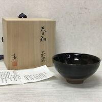 Y1221 CHAWAN Seto-ware signed box Japanese Tea Ceremony bowl pottery Japan