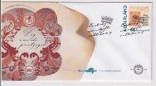 FDC E596 596 Dag van de postzegel uit 2009 BLANCO + OPEN KLEP