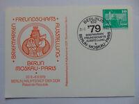 DDR Ganzsache Briefmarkenfreundschaftsausstellung Berlin Moskau Paris 1979