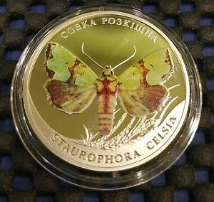 2020 #07 Ukraine Coin 2 UAH Совка розкішна STAUROPHORA CELSIA