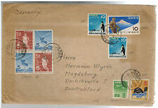 1957 Nada Japan Airmail Cover to Magdeburg Ddr East Germany w/christmas seal