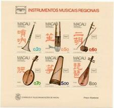 MACAU: 1986 Ameripex Musical Instruments Mini Sheet - Mint Condition (35063)