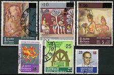 Sri Lanka 1978 SG#652-7 Used Surch Set #A85900
