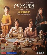 Korean Drama - Birthcare Center