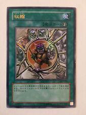 Yu-Gi-Oh! Shrink SK2-020 Ultra Rare
