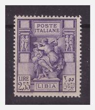 LIBIA  1931 - SIBILLA   LIRE 2,55   DENT. 14   NUOVO   **