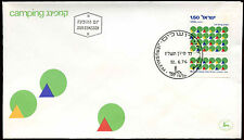 Israel 1976 Camping FDC First Day Cover #C25865