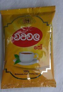 TEA POWDER,  WATAWALA TEA  , CEYLON  NATURAL BLACK TEA 100g ,  LOOSE LEAF  TEA