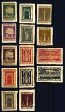 FIUME - 1923 - San Vito e soggetti vari