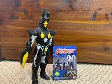 Bandai Hyper Zetton Ultra Monster Series 2012 Ultraman RARE IMPORT W/ TAG