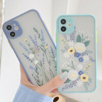 Lavender Cute Flower Leaf TPU Case Cover For iPhone 11 Pro XS Max X XR 7 8 Plus