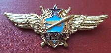 Soviet Russian Pilot Sniper Wings Badge medal order