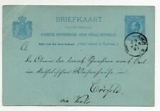Netherlands 1891 used postal stationery card