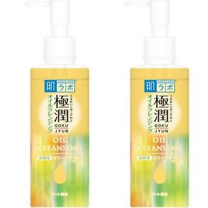 Hada Labo Gokujyun Oil Cleansing Makeup Remover 2Pack Set 200ml Made in Japan
