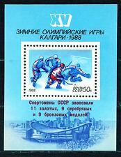 Russia Soviet Hocky Team won Winter Olympic Games Calgary Souvenir Sheet 1988MNH