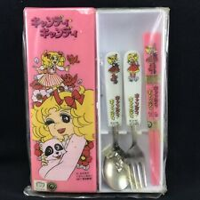 #36 Candy Candy Anime Yumiko Igarashi Vintage Spoon ,Fork and Chopstick w/case