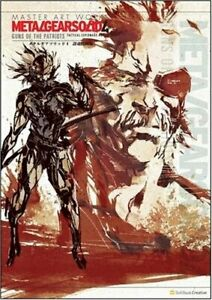 Used METAL GEAR SOLID 4 MGS4 Settei Shiryoshu Master Art Works Book japanese