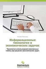Informatsionnye tekhnologii v ekonomicheskikh zadachakh: Tekhnologiya ispol'zova