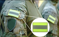 High Visibility Range Safety Patch Combat Military Reflective 8x5cm Hook Loop