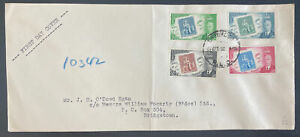 1952 Barbados First Day Cover FDC To Bridgetown Postal Stamp Centenary