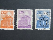 3 Vintage c1949 China Stamps .03,0.10 & 0.20 - 2 MH