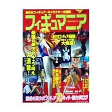 Figure Mania: Pretty Girl Moe Figure Character Illustrated Encyclopedia Book