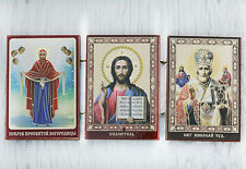 Wood Orthodox Triptych Travel Icon  Jesus st.Nicholas Blessed Virgin Mary