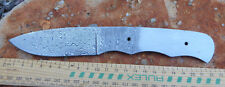 "190mm (9.0"") Damascus steel blank blade for knife making - BL-DM-2711"