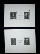 Poland. 1928. Stamp Exhibition, Warsawa. (REPLICA.COPY.) BLOCKS - 2 PCs.
