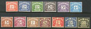 1959 - 63 ½d - £1 POSTAGE DUE SET CROWN WMK MH SET OF 13. SG D56-D68