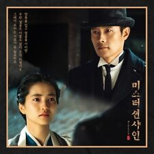 Mr. Sunshine OST NORMAL EDITION (TvN Drama) CD+Tracking no.