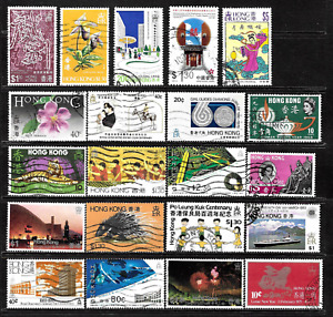 Hong Kong .. A collection of used postage stamps .. 7354