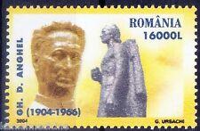Gheorghe D. Anghel, Sculptor, Art, Romania 2004 MNH (N20)