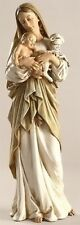 "SALE! 12"" New Madonna and Child Jesus Baby w/ Lamb Virgin Mary Mother of God"
