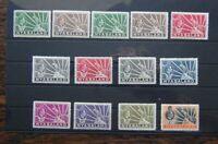 Nyasaland 1938 - 44 to 1s MM