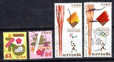 Japan 2020 ¥84 Tokyo Olympics plus 2 s/s singles, (Sc# 4380-81), Used