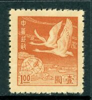 China 1949  Geese Unit Issue Mint W609