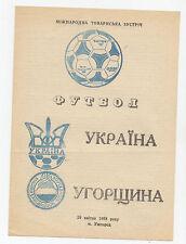 Original PRG   29.04.1992   UKRAINE - UNGARN  !!  SEHR SELTEN