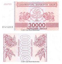 Georgia 30000 Laris 1994 P-47 Banknotes UNC