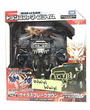 Takara Tomy Transformers Prime Arms Micron AM-24 Silas Breakdown