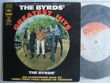 THE BYRDS GREATEST HITS / JAPAN PS EP SONE