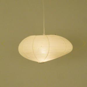 Isamu Noguchi AKARI 71301 16A Pendant lamp Washi Japanese Light Shade 50cm x 24c