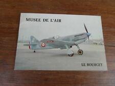 Brochure MUSEE DE L AIR DU BOURGET ANNEE 1975