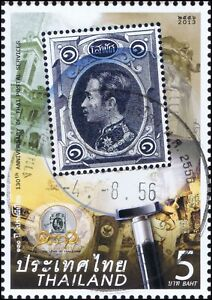 130th Anniversary of Thai Postal Services -CANCELLED (G)-