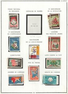 DJ147962/ ALGERIA / YEARS 1962 - 1987 – COLLECTION MNH / MH / USED