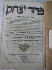 antique judaica book Pachad Yitzchak Venice 1756 antique judaica book Hebrew